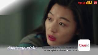 ตัวอย่าง เงือกสาวตัวร้ายกับนายต้มตุ๋น Legend of The Blue Sea [Episode 13 - Official by True4U]