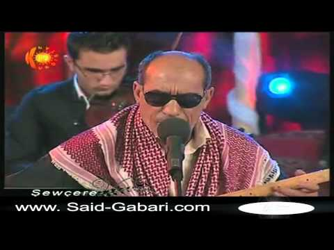 Said Gabari Kurdistan TV سعيد كاباري