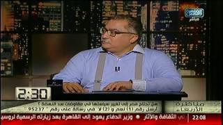 د.هانى رسلان: هناك أضرار كبيرة على مصر فى حالة بناء سد النهضة