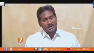 YS Jagan Thanks To People On 200th Days Of Padayatra | Praja Sankalpa Yatra | iNews
