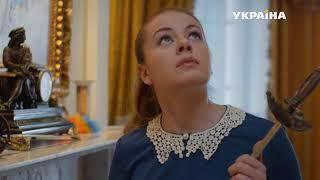 Кровь ангела  ( Сериал 2018)  Серия 1 из 4