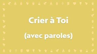 Скачать Crier A Toi Par Face à Face Chant Chrétien Avec Paroles