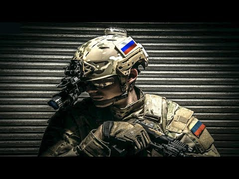Army special forces Russia