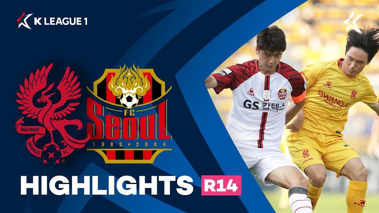 [하나원큐 K리그1] R14 광주 vs 서울 하이라이트   Gwangju vs Seoul Highlights (21.06.19)