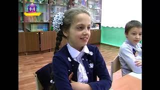 Проект «РОЗУМНИКИ». Школа №2 Славутич