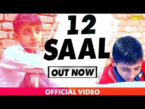 12 SAAL || Pankaj Sharma, Vikas Karora ||...