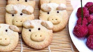 Песочное печенье Свинки Такое рассыпчатое Просто тает во рту