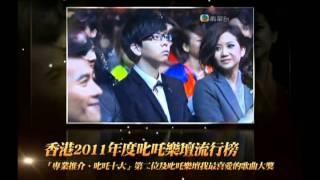 胡夏 2012 全新專輯【燃點】發片記者會VCR