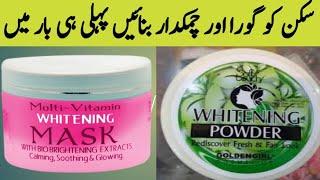 How To Use Danbys Whitening Mask With Whitening Powder For Skin Whitening By Sanam Ansari.