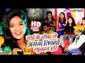 विवाह गीत - Anjali Tiwari - गाई के गोबर से अंगना लिपायो रघुनंदन हरि - Bhojpuri Vivah Geet 2020 New