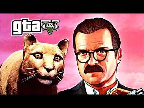 Олежэ в игре: GTA 5