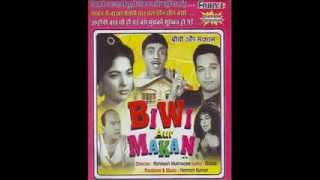 Sawan mein barkha sataye...Flute by DK Sharma