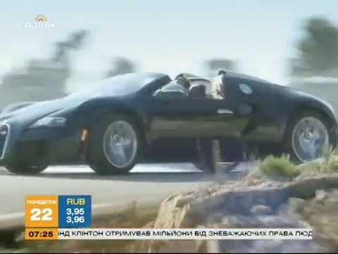 ЖЕСТЬ!!! Bugatti Chiron | Бугатти Шерон цена 2.3 млн евро - YouTube