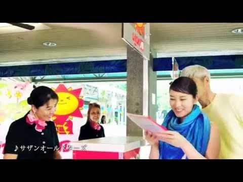 JTBの夏旅 TV-CM「旅を楽しむ大人の家族」篇