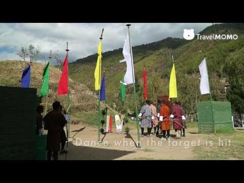 National Sport of Bhutan: Archery 不丹射箭