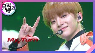My Turn - CRAVITY(크래비티) [뮤직뱅크/Music Bank] | KBS 210205 방송