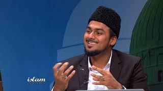 Islam Verstehen   Islamische Versammlungen