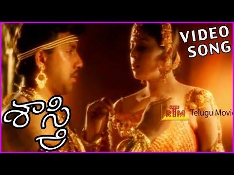 Satyaraj & Nagma Video Song - Vayase Vachindayya Song | Sastry Telugu Movie