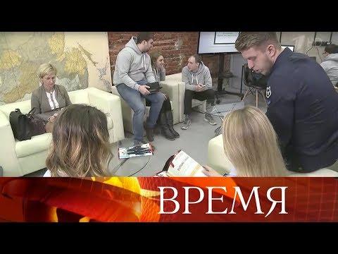 Смотреть Завершился первый этап кадрового конкурса «Лидеры России». онлайн