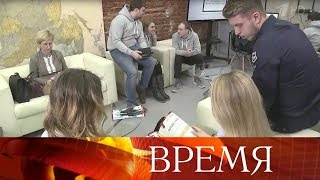 Завершился первый этап кадрового конкурса «Лидеры России».