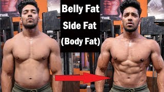 How To Reduce Belly Fat Side Fat (Body Fat) Fast | Diet & Tips