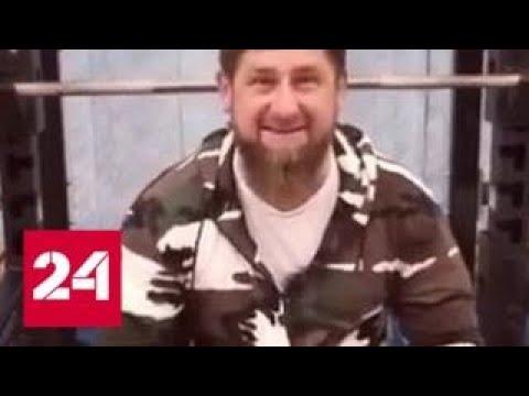 Недвусмысленный намек: почему закрыли Facebook и Instagram Рамзана Кадырова - Россия 24