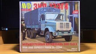 Збірна модель вантажівки Зіл 133 Г4 AVD models