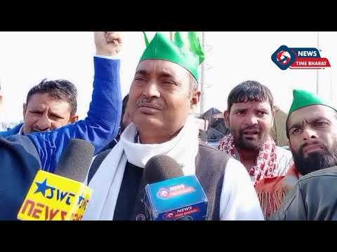 #gazipurborder bjp के खिलाफ धरना प्रदर्शन 20 वे दिन भी जारी