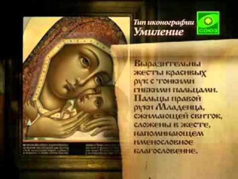 Икона Божией Матери «Корсунская»