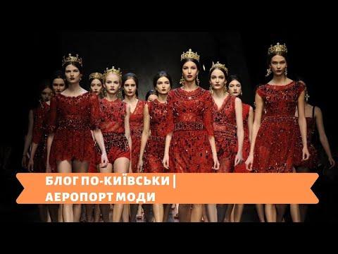 Телеканал Київ: 05.12.19 Блог по київськи