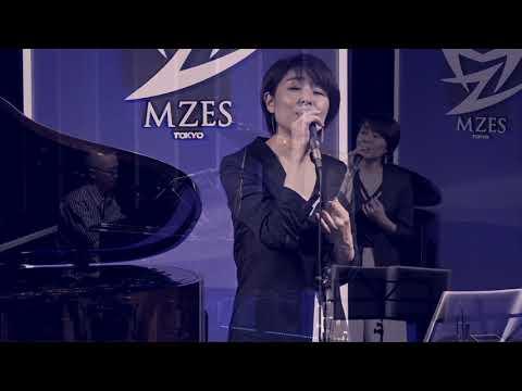 真璃子「流星」 Live Version