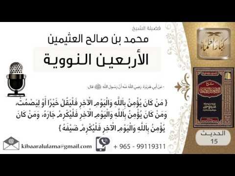 الشيخ زيد البحري ماصحة حديث الضيف هدية على أهل البيت ينزل جبريل