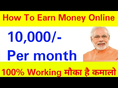 How To Earn Money Online | Earning 7000 to 10000 per Month | Special Earning For Student