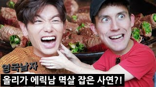 Ep.1: Eric Nam Teaches How to Order the BEST Korean Food!?! (Ollie ALONE in Korea Series STARTS!!)