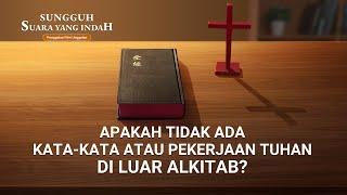 SUNGGUH SUARA YANG INDAH (3)Apakah Tidak Ada Kata-Kata atau Pekerjaan Tuhan di Luar Alkitab?