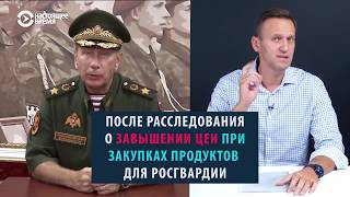 Золотов vs. Навальный