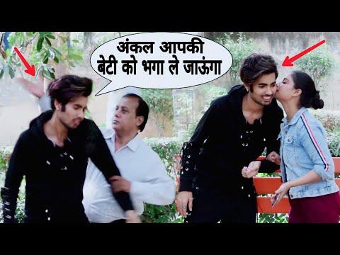 Uncle Aapki Beti Se  Shadi Kiya Hai Prank ||Bharti prank||Raju Bharti||