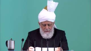 Friday Sermon: 15th August 2014 (Urdu)