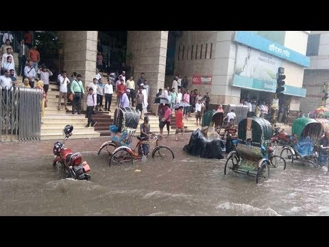 Digital Bangladesh capital city Dhaka goes under water in heavy rain ২০১৭