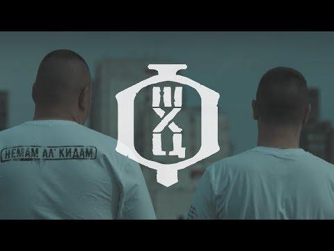 THCF - Od Kosova do Kanade 2017 4K