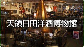 大分県日田市の観光スポット
