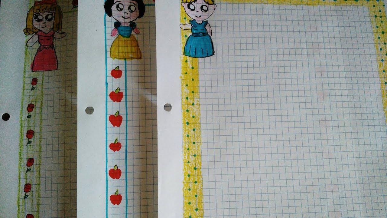 Ideas De MÁrgenes Para Decorar Cuadernos Y Libretas: Márgenes Para Tus Cuadernos/ Princesas Kawai
