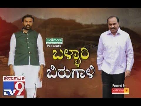 'BJP Nothing to Do With Janardhana Reddy'; Amit Shah said, Watch Reddy Future Options..?