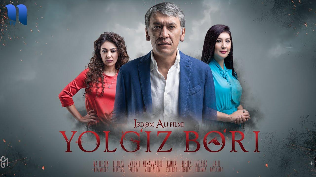 Yolg'iz bo'ri (treyler) | Ёлгиз бури (трейлер)