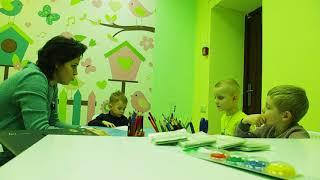 Обучение чтению, детский центр