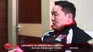 Д.Дагвадорж: Би олимпийн аварга төрүүлнэ