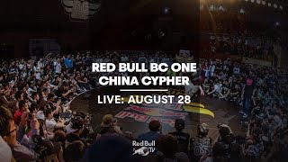 Red Bull BC One China Cypher 2017