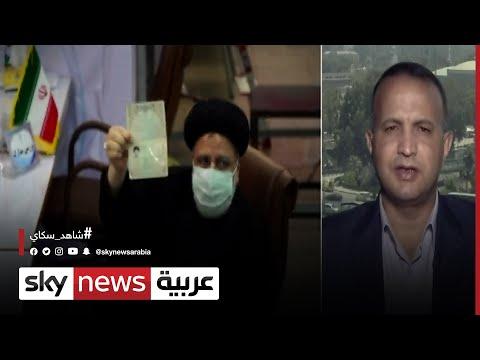 محمد عباس ناجي: من المتوقع أن يطبق الرئيس الإيراني الجديد سياسات أقرب إلى تيار المحافظين  - نشر قبل 3 ساعة