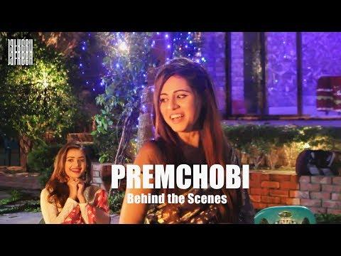 Apurba Tisha Tifa Singing - Modhu Hoi Hoi Bish Khawaila | PREMCHOBI (প্রেমছবি) Behind the Scenes #3