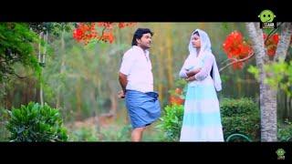 Vithi Nalkiya Viraham | Shafi Kollam new video 2017| Essaar media|Part 1